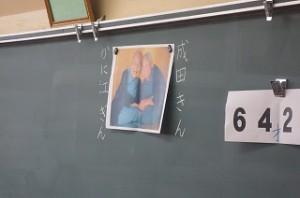 4・5年生は,きんさん・ぎんさんを題材に道徳の学習をしました。\