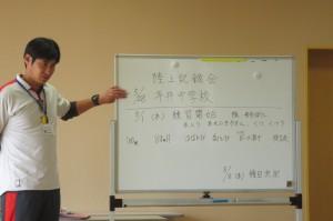 後藤先生から持ち物などのことについて説明がありました。\
