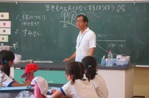 アサザ基金の飯島博先生のお話を聴きます。\
