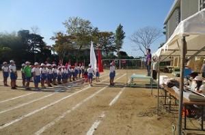 開会式の選手宣誓\