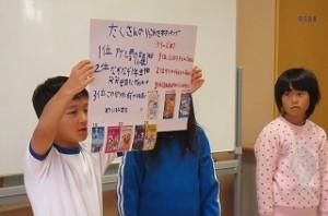 貸出人気ランキングを発表しました。豊津小では,「アナと雪の女王」が1位でした。\\