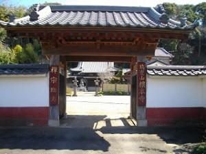 勅願寺「根本寺」です。\