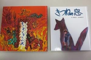 今日は,古賀さんが高学年(4~6年生)にこの2つの本を読んでくださいました。\