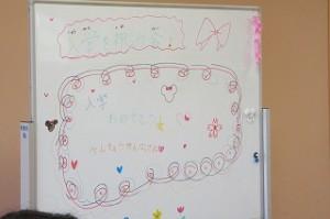 ⒍年生が描いた歓迎のホワイトボードです。才能を感じました。\