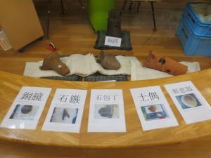 どきどきセンターさんから借りてきた土器・銅鐸・石鏃・須恵器・土偶・銅鏡・石包丁の本物を子どもたちに触らせたいです。借りてきたものは6,000年くらい前から700年くらい前までとなります。銅鏡が鎌倉時代のものだからです。\