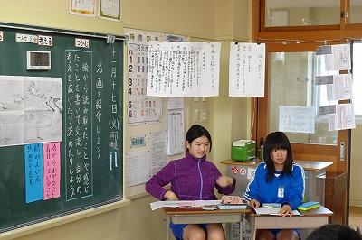 4校時6年生の授業研究がありました。\