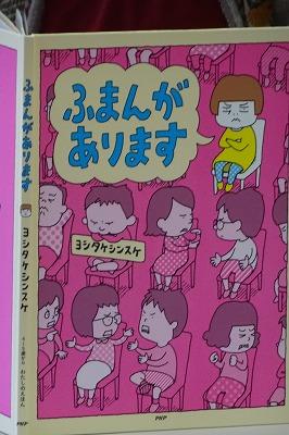 とても面白い本です。\