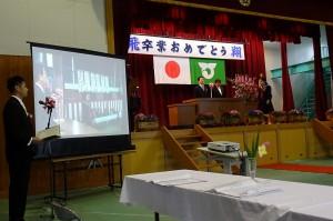証書を受け取る子ども達の顔がスクリーンに映されます。\